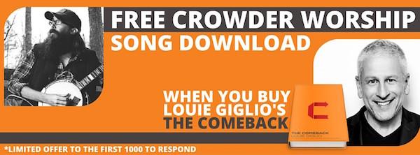 crowder-giglio-comeback-email-header